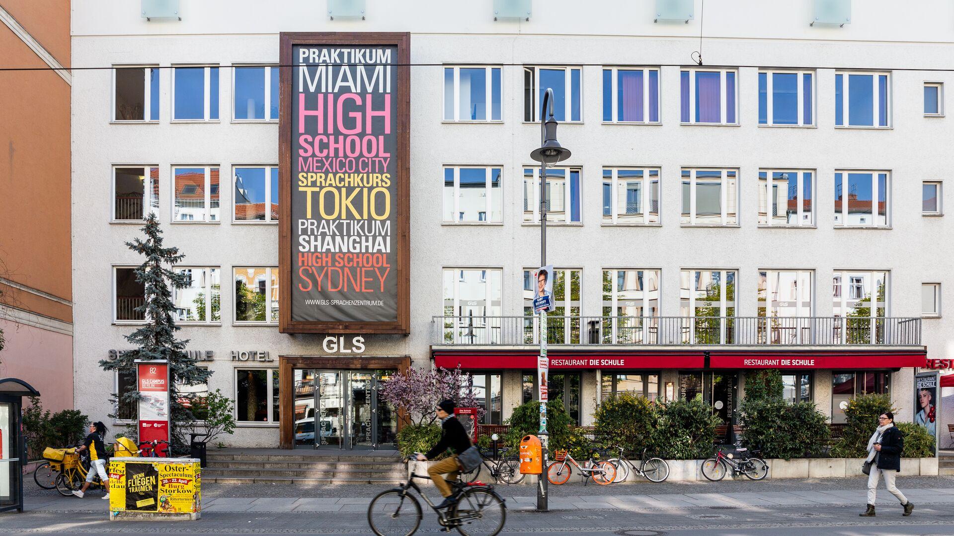 Sprachaufenthalt Deutschland, Berlin - GLS Sprachenzentrum Berlin - Schule