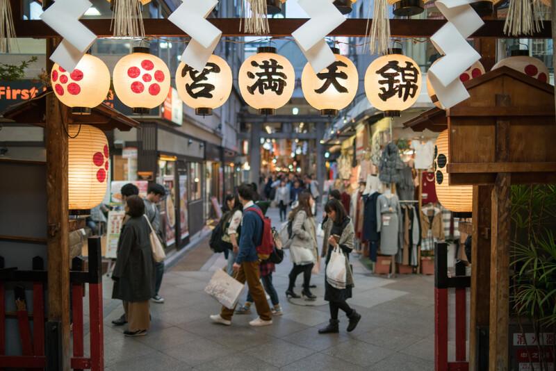 Séjour linguistique Japon, Kyoto - Marché de Nishiki