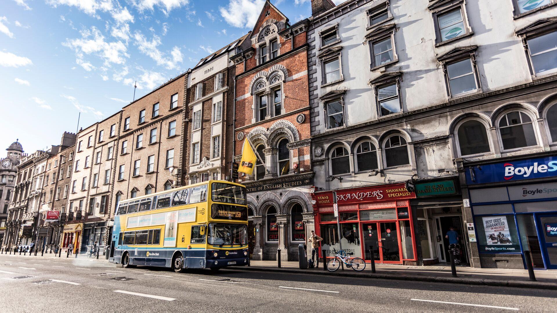 Séjour linguistque Irlande, Dublin - CES Dublin - École