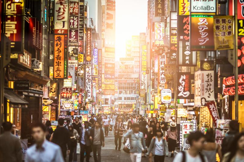 Sprachaufenthalt Japan, Tokio - Streetlife