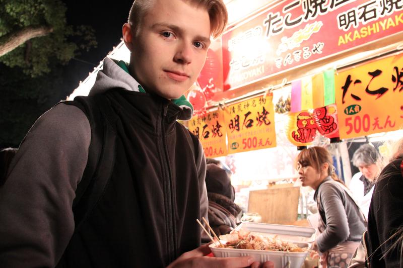 Sprachaufenthalt Japan, Kobe - Lexis Japan - Freizeit