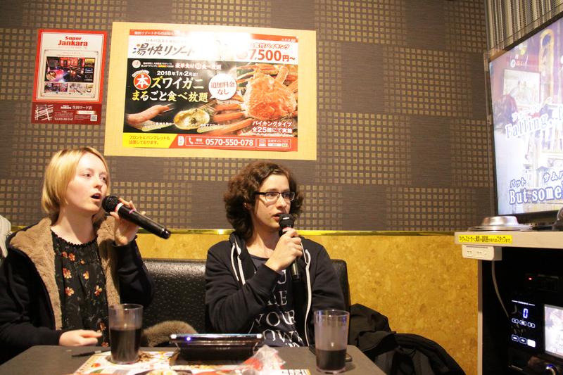 Sprachaufenthalt Japan, Kobe - Lexis Japan - Studenten