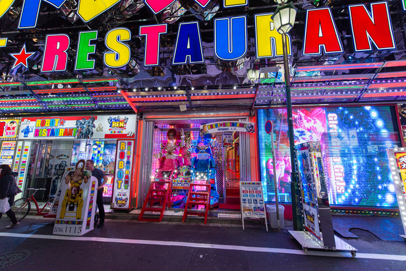 The robot restaurant in the streets of Kabukicho area in downtown Tokyo during the night. Kabukicho is an entertainment and red-light district in Shin