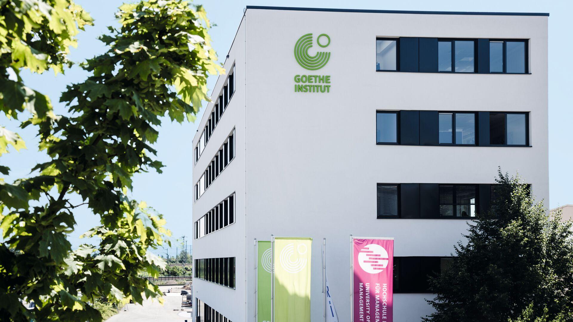 Sprachaufenthalt Deutschland, Mannheim - Goethe-Institut Mannheim - Copyright  © Goethe-Institut