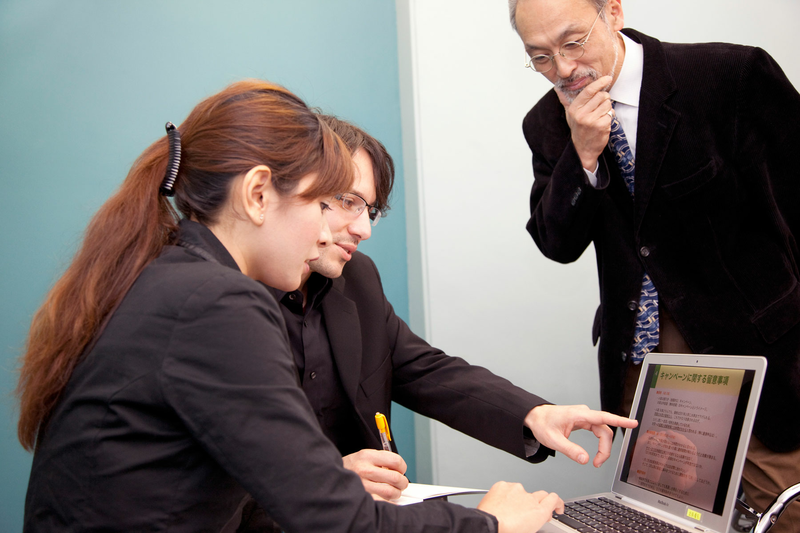 Sprachaufenthalt Japan, Tokyo - KAI - business