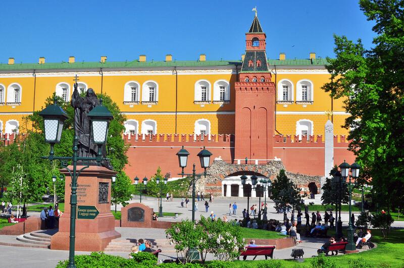 Sprachaufenthalt Russland, Moskau - Lidendenz Moscow - Viertel
