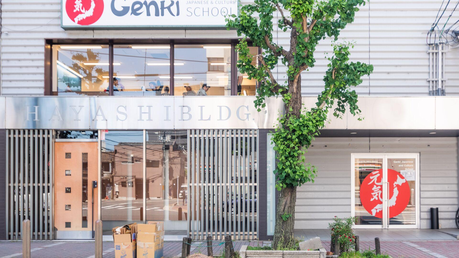 Séjour linguistique Japon, Kyoto - Genki Japanese School Kyoto - École