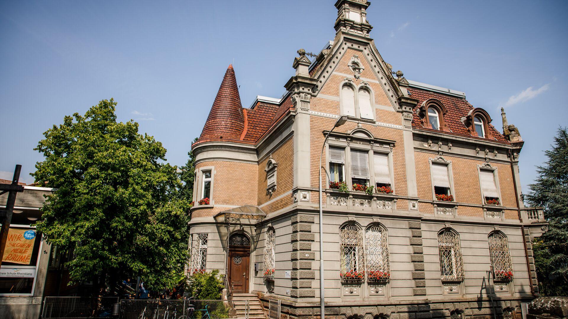 Sprachaufenthalt Deutschland, Radolfzell - Carlduisberg Centren Radolfzell - Schule