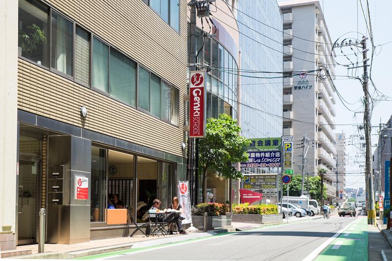 Sprachaufenthalt Japan, Fukuoka - Genki Japanese School Fukuoka - Schule