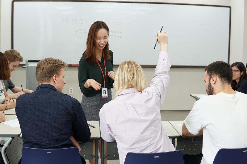 Séjour linguistique Corée du sud, Busan - Lexis Busan - Leçons