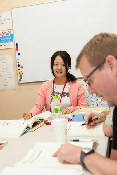 Sprachaufenthalt Japan, Tokio - Genki Tokio - Lektionen