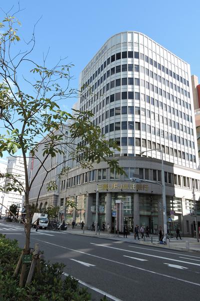 Sprachaufenthalt Japan, Kobe - Lexis Japan - Schule