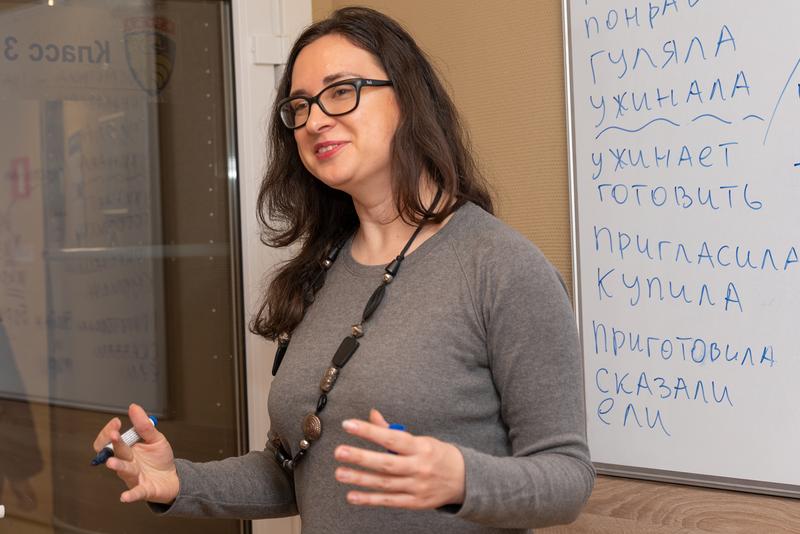 Sprachaufenthalt Russland, Moskau - Liden & Denz Moskau - Lektionen