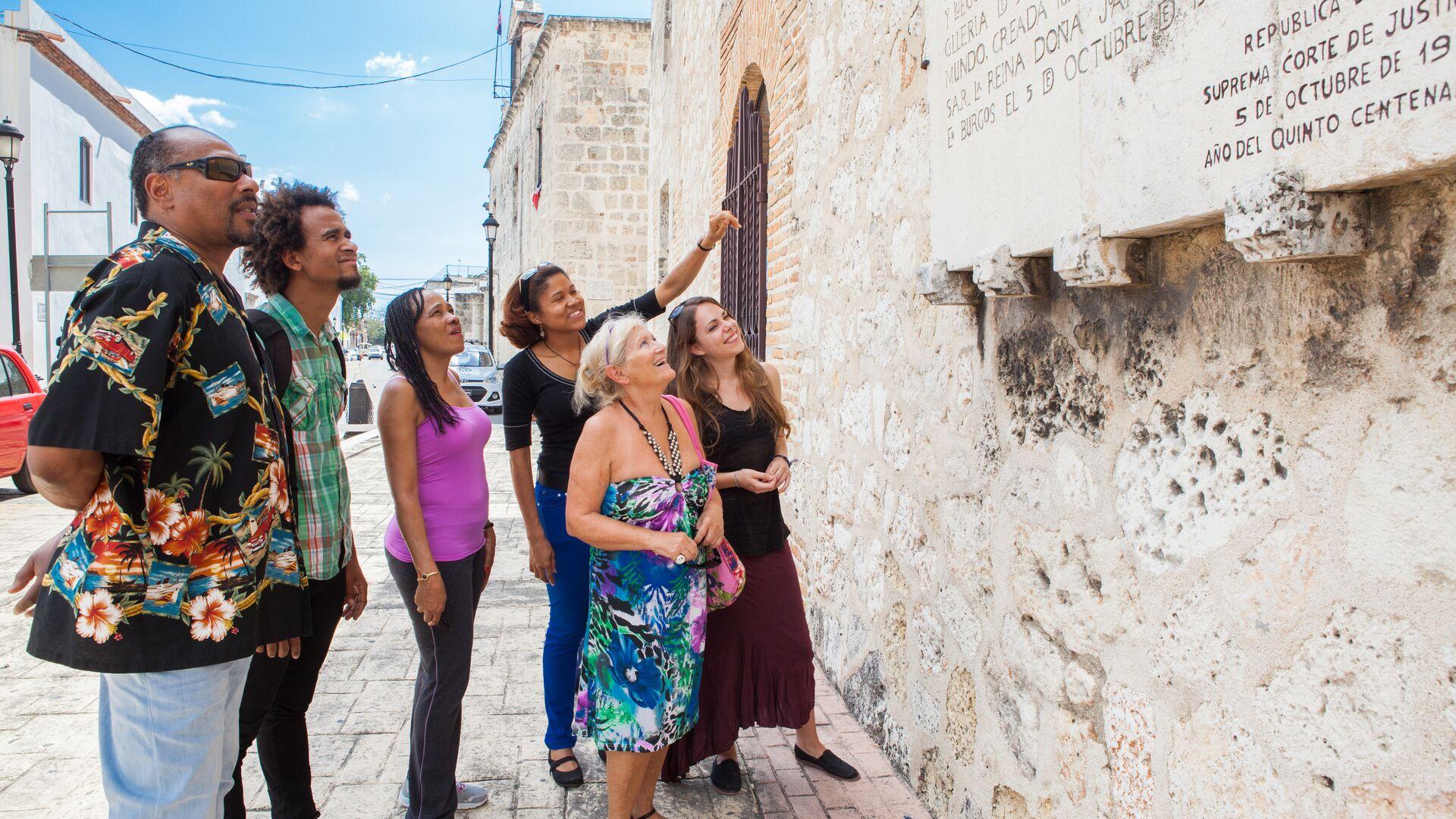 Sprachaufenthalt Dominikanische Republik - Santo Domingo - Instituto Intercultura Santo Domingo - Schule