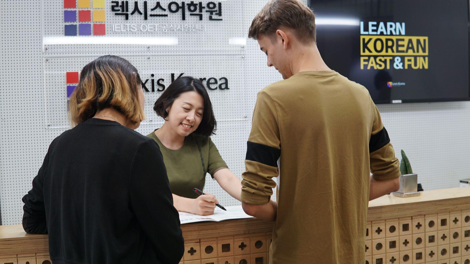 Séjour linguistique Corée du sud, Busan - Lexis Busan - École