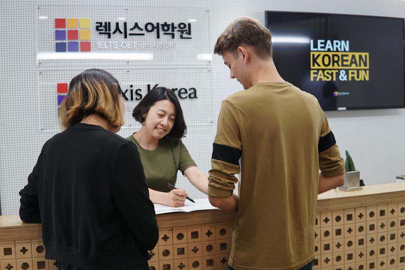 Séjour linguistique Corée du sud, Busan - Lexis Busan - Réception