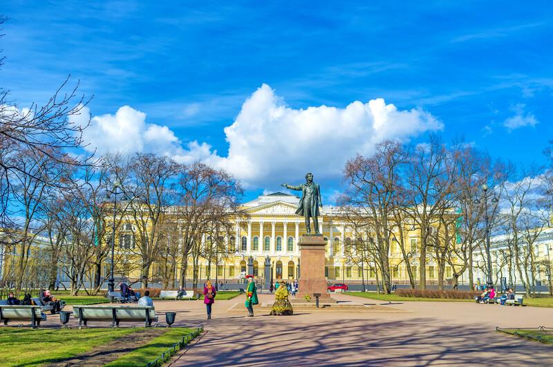 Séjour linguistique Russie, St Petersbourg - Jardin triste