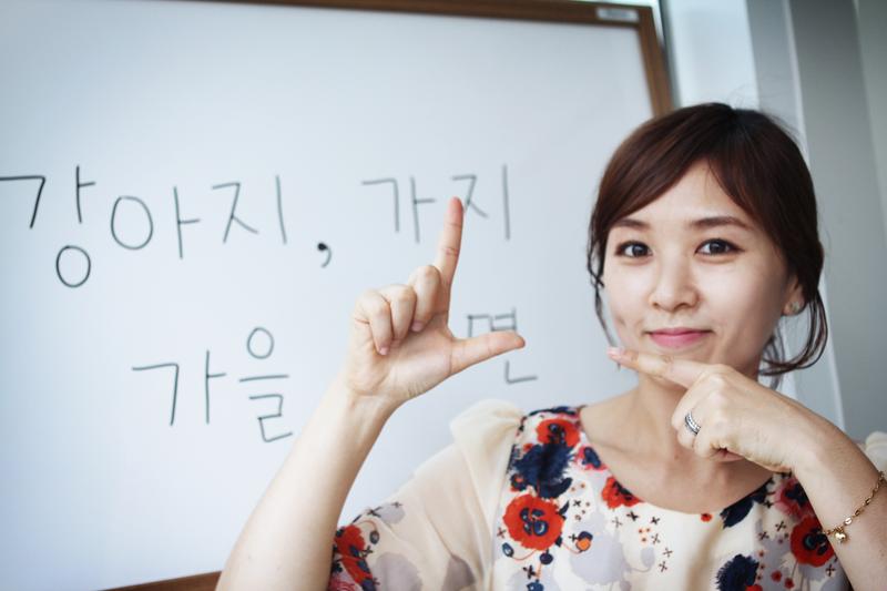 Sprachaufenthalt Südkorea, Seoul - Lexis Seoul - Lektionen