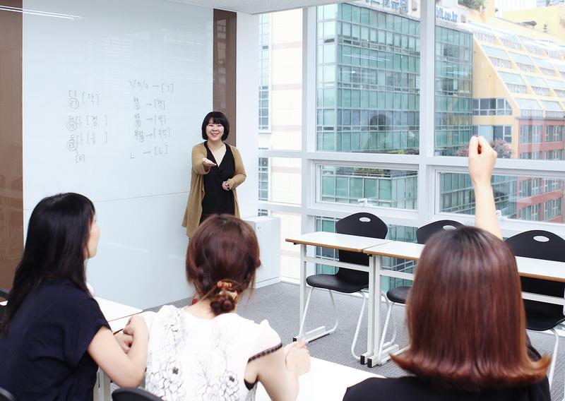 Sprachaufenthalt Südkorea, Busan - Lexis Busan - Lektionen