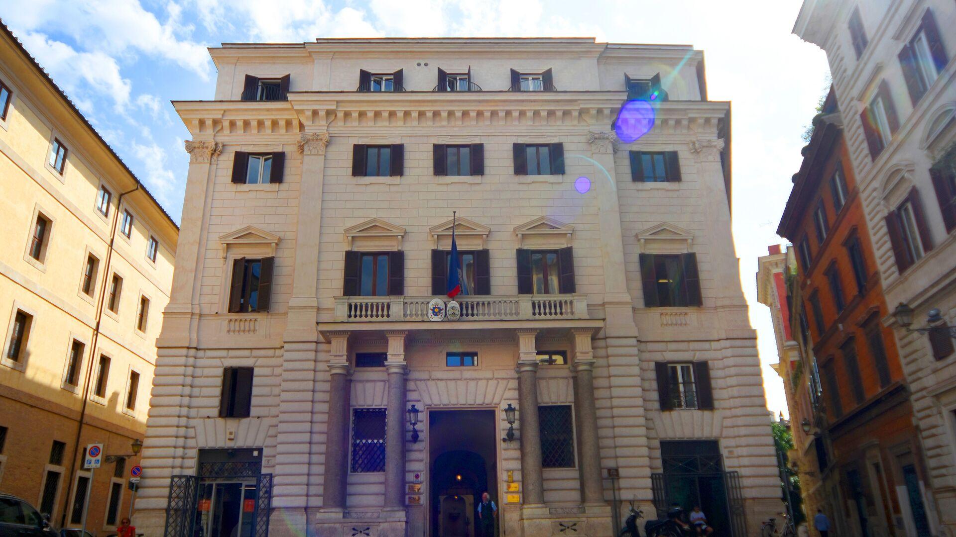 Sprachaufenthalt Italien, Rom - Scuola Leonardo da Vinci Roma - Schule