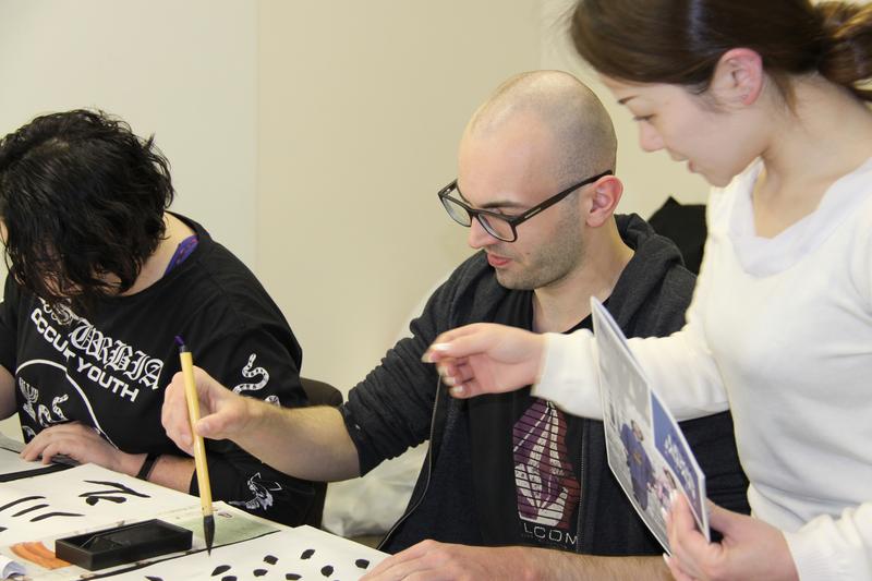 Sprachaufenthalt Japan, Kobe - Lexis Japan - Lektionen