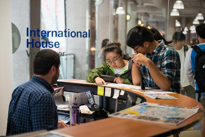 Sprachaufenthalt Kanada, Vancouver - International House Vancouver - Rezeption