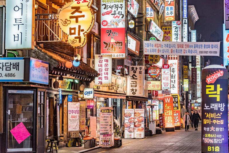 Séjour linguistique Corée du sud, Séoul