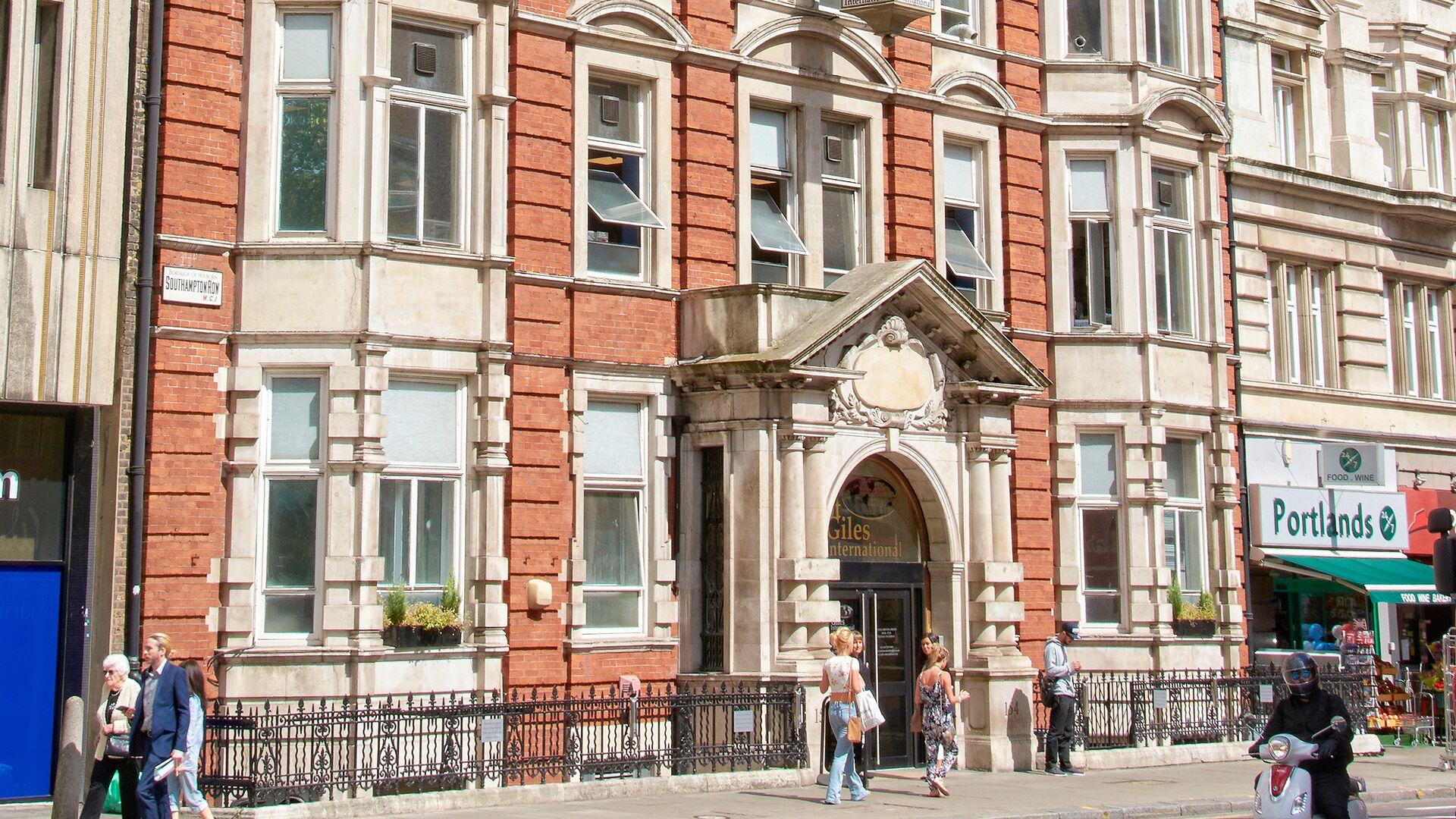 Sprachaufenthalt England, London - St Giles London Central - Schule
